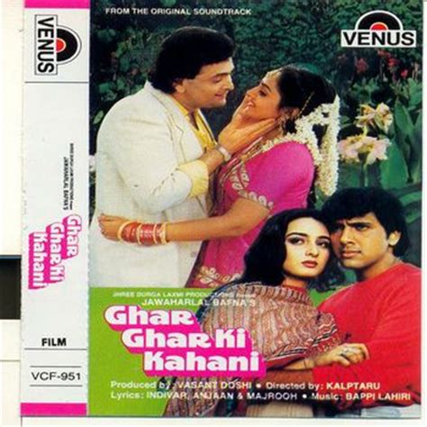 biography of movie ghar ghar ki kahani ghar ghar ki kahani 1988 bappi lahiri listen to ghar