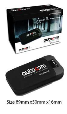 autocom gps tracker earshot communications