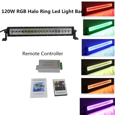 colored led light bar 20 22 inch 120w color changing led light bar