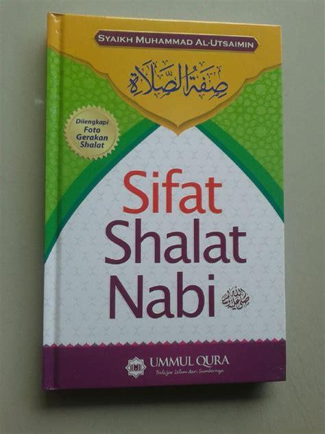 Tarbiyah Jihadiyah Imam Bukhari 2 buku sifat shalat nabi shallallahu alaihi wa sallam