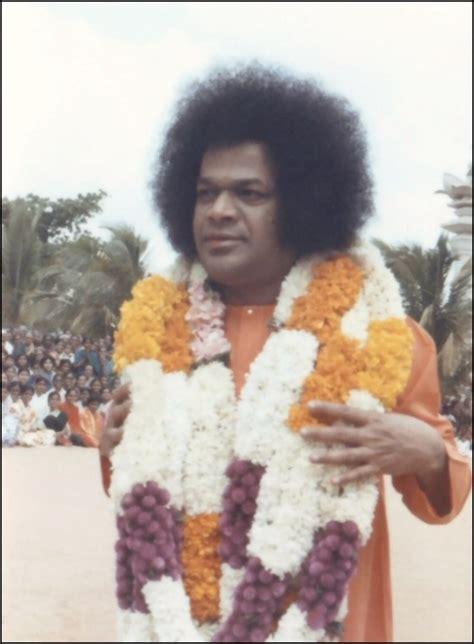 Sadhana The Inward Path Sai Baba sathya sai baba answers sathya sai baba