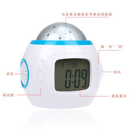 gradual light alarm clock star 1038 projection clock calendar colorful gradual