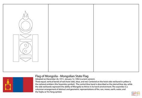 Flag Of Mongolia Coloring Page Free Printable Coloring Pages Mongolia Flag Coloring Page