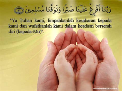 sepanjang jalan kehidupan doa  keluarga tercinta