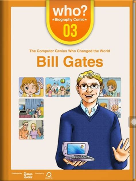 bill gates authorized biography book bill gates biography comics by who biography comics