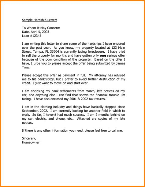 business letter addressing concerns formal letter template to whom it may concern cyberuse