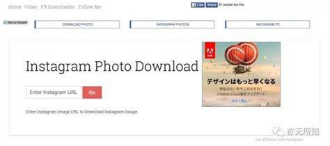 adsense instagram a case study of market segmentation by google vvcat it news