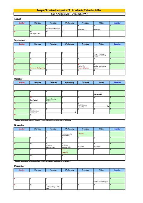 Academic Calendar Eai Academic Calendar Tokyo Christian