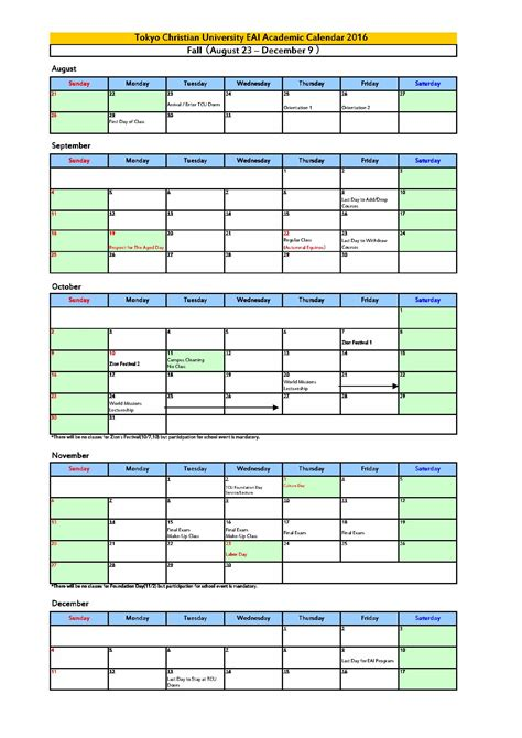 EAI Academic Calendar   Tokyo Christian University