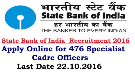 website state bank of india sbi state bank of india recruitment 2016 ts dsc trt