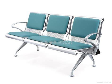 Order Chairs Hospital Waiting Chair 2691 Bigao China Manufacturer