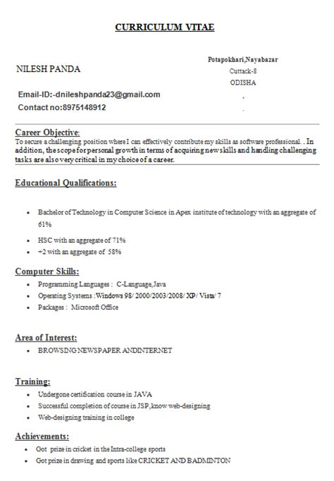 simple resume for engineering students