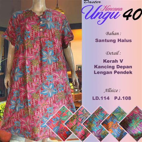 Daster Ungu daster kencana ungu k 40 pusat grosir batik toko