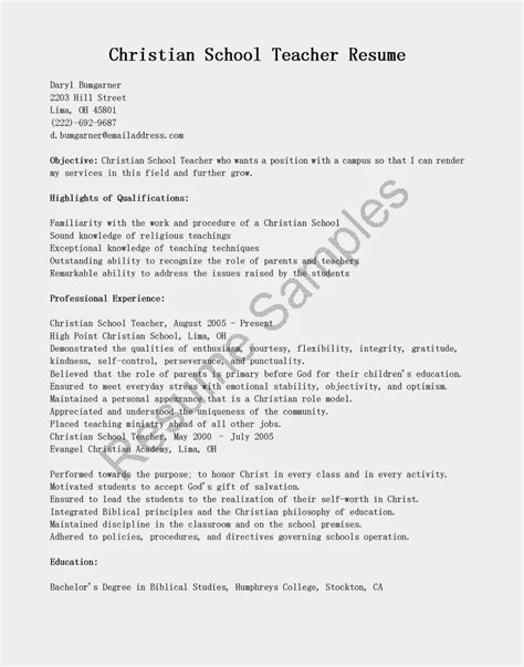 Resume Samples: Christian School Teacher Resume Sample