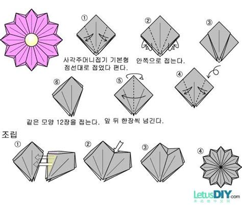 Paper Folding Flowers - korean paper folding flower pendant letusdiy org