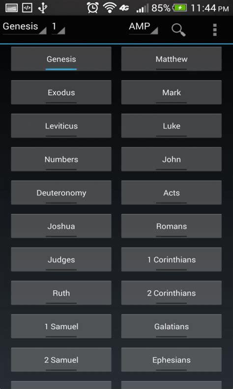 holy bible amplified bible apk   android getjar