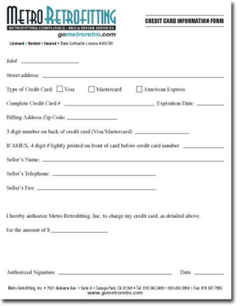 Credit Card Form Github Metro Retrofitting Credit Card Form