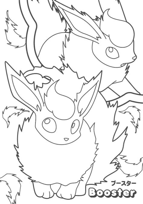 coloring pages pikachu and friends pikachu and eevee friends coloring book nerdy coloring