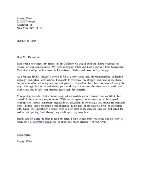 school counselor cover letter guidance counselor cover letter