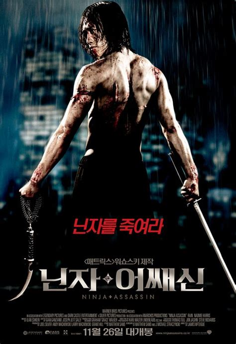 film ninja assassin full movie 2013 ninja assassin movie poster 2 of 2 imp awards