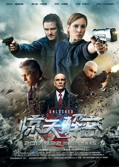 Unlocked 2017 Film Unlocked Dvd Release Date Redbox Netflix Itunes Amazon