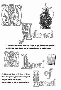 O Antiphons Coloring Pages by O Antiphons Coloring Pages Coloring Page