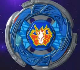image pegasus anime png beyblade wiki free beyblade encyclopedia