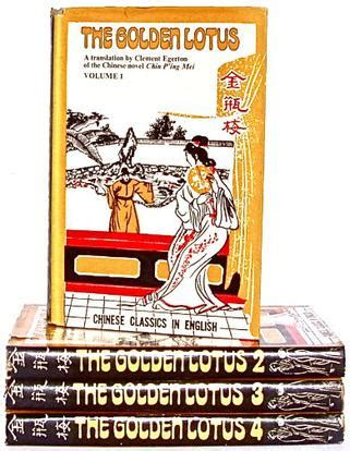 the golden lotus book the golden lotus 豆瓣