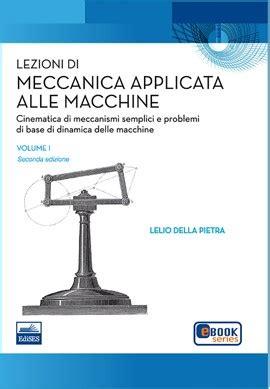 dispense meccanica meccanica