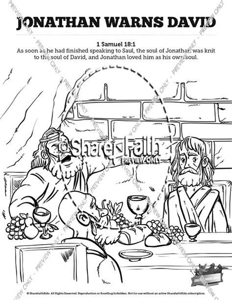 coloring page for david and jonathan 1 samuel 20 david and jonathan sunday school coloring