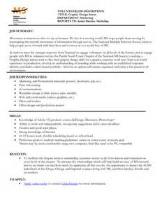 position description template description template in word and pdf formats