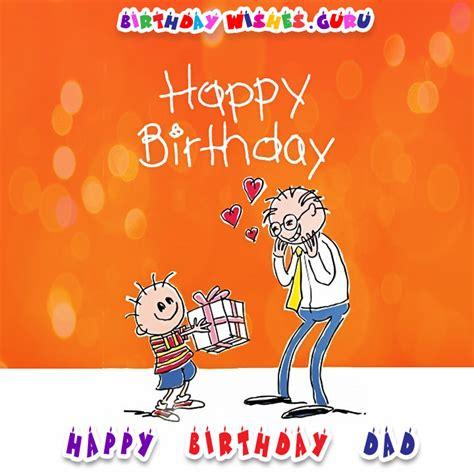 happy birthday images father original birthday wishes for your father happy birthday dad