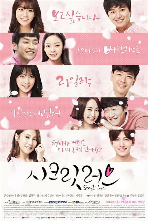 film fantasy korea 2014 fantasy and love kara secret love 시크릿 러브 quotes