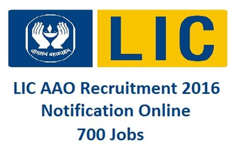 lic aao application 2016 700 apply for lic aao 700 vacancies in 2016 at www