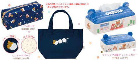 Boneka Rilakkuma Bag plushie dango rilakkuma dari san x