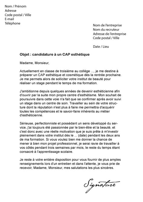 Lettre De Motivation Vendeuse En Parfumerie Lettre De Motivation Cap Esth 233 Tique Mod 232 Le De Lettre