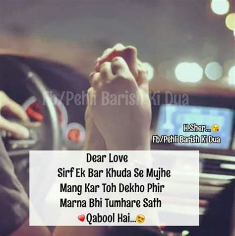 images of love dairy 93 best love dairy images on pinterest quote true words
