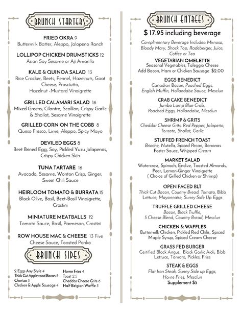 Row House Menu by Harlem S Best American Restaurant Row House