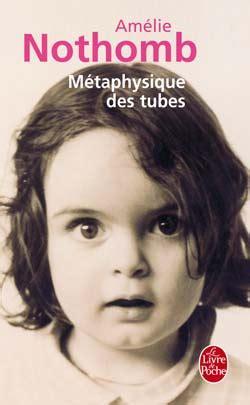 mtaphysique des tubes rablog 187 archives du blog 187 metaphysique des tubes