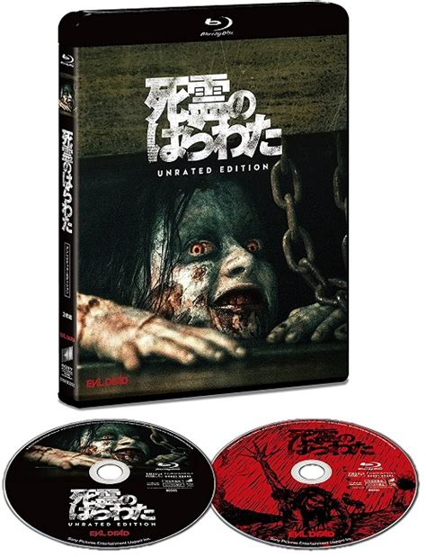download film evil dead bluray horror blu ray evil dead 2013 unrated edition japan