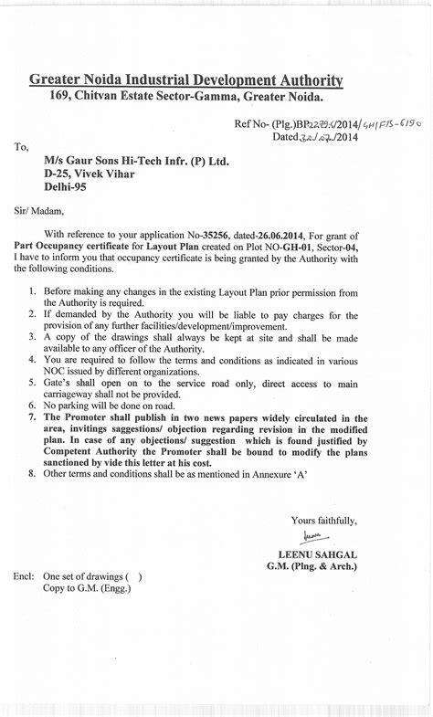 layout design for letter gaur city layout plan greater noida