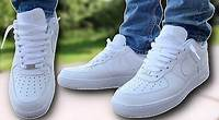 How To Lace Nike Air Force 1s Loosely (THE BEST WAY!!)