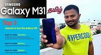 New Samsung Galaxy M31 | 64 MP Camera | 6000mAh Battery|Best Mobile Phones| in Tamil