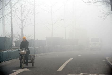 Beijing China Fog