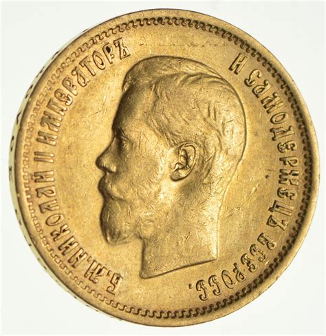 Coin Russian Coin