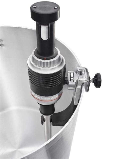 Commercial Immersion Blender