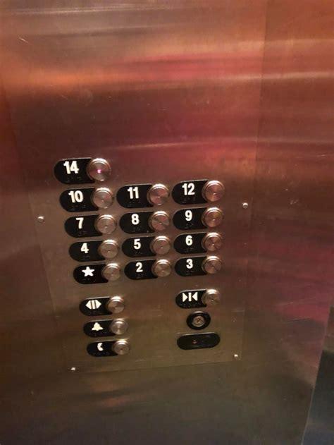 Elevator Skips the 11th Floor