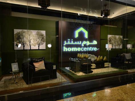 Home Center Dubai