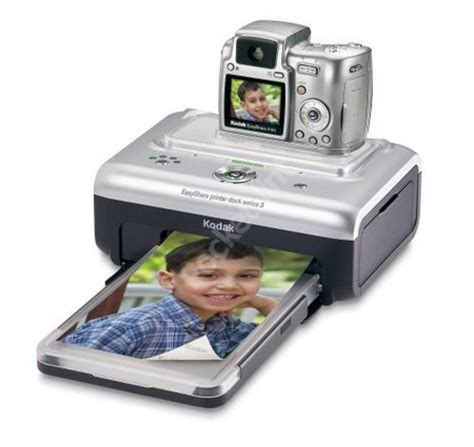 Kodak EasyShare Camera Dock