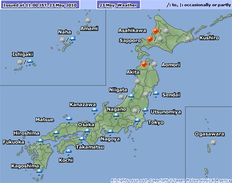 Live Weather Map of Tokyo Japan